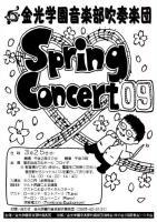 09spring concert