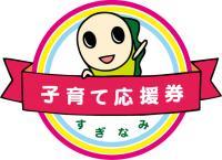 oenken_logo-1_convert_20090426003521.jpg