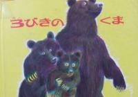 003_20071203233053.jpg