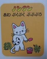 010_20071107002257.jpg