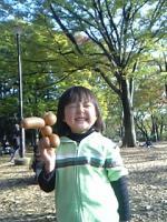 071114_140841_M.jpg