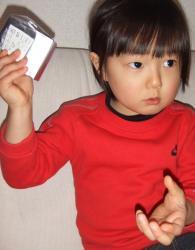 2008年1月15日紅茶ふり