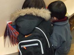 2008年1月17日トミカ本