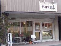 2008年1月19日ハーベスト