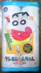 2008年2月8日しんちゃん
