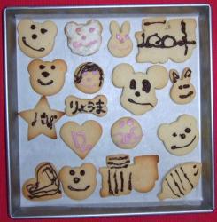 2008年2月13日クッキーs