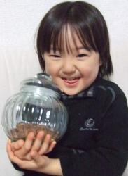 2008年2月26日クッキー入れ