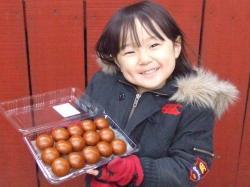 2008年3月7日お饅頭