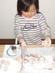 2008年3月13日マシュマロ型ぬき