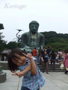 2008年9月15日鎌倉