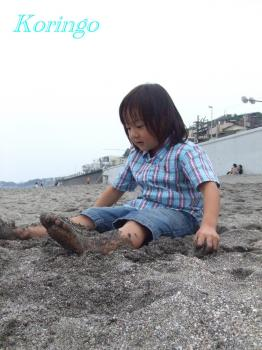 2008年9月15日砂浜