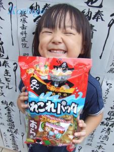 2008年9月14日お菓子