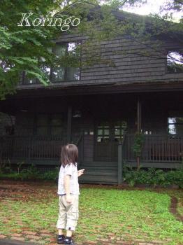 2008年9月21日アトリエ2