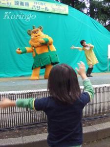 2008年10月12日ボノロン踊り