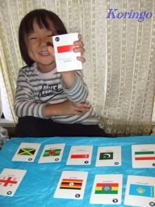 2008年10月23日カルタ遊び