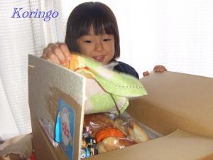 2008年10月27日みなみちゃん
