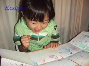 2008年10月28日お手紙