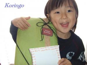 2008年10月29日プレゼント