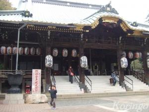 2008年11月3日妙法寺参拝