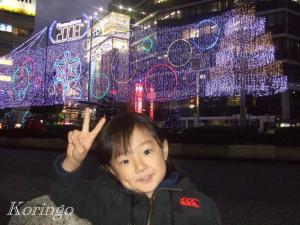 2008年11月22日吉祥寺駅