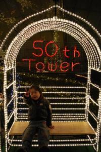 2008年12月6日50th