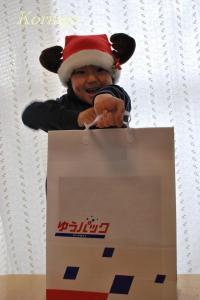 2008年12月24日贈り物