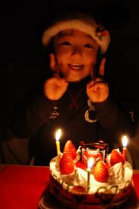 2008年12月25日メリークリスマス