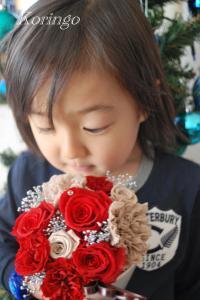 2008年12月18日王子