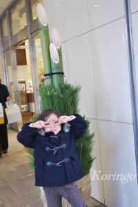 2008年1月1日角松と