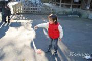 2009年1月1日コマ2