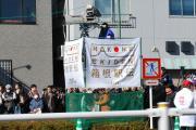 2009年1月3日駅伝