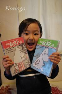 2009年1月1日DVD