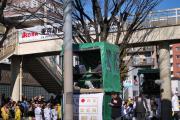 2009年1月3日鶴見中継所