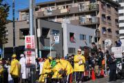 2009年1月3日鶴見中継所2