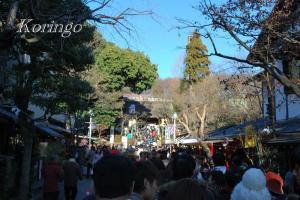 2009年1月2日行列