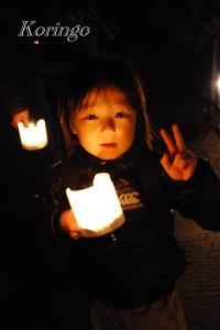 2009年1月7日蝋燭おうじ