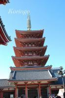2009年1月11日五重塔