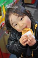 2009年1月11日アツアツ煎餅