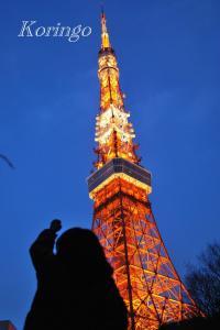 2009年1月18日織田裕二