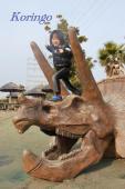 2009年1月21日恐竜2