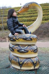 2009年1月21日ヘビとキッス