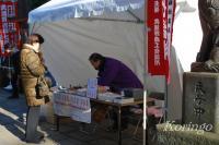 2009年1月3日武蔵野八幡宮 テント
