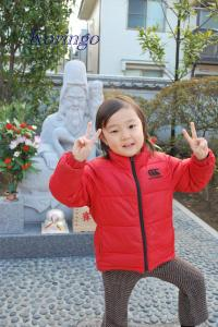 2009年1月3日大法禅寺  福禄寿