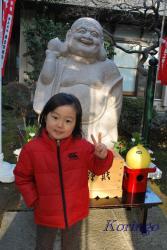 2009年1月3日安養寺 布袋様2