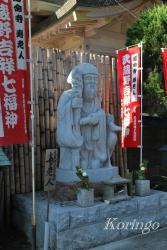 2009年1月3日延命寺 寿老人