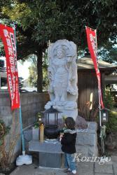 2009年1月3日 延命寺 毘沙門天