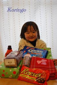 2009年1月31日贈り物