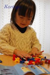 2009年1月31日レゴ作り