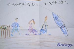 2009年1月31日Mちゃんの絵