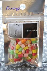 2009年2月5日パパブブレ キャンディー